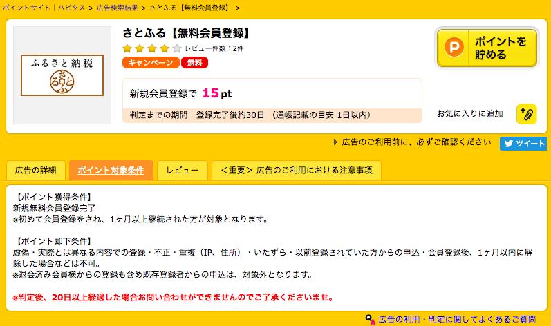 f:id:tsumehiromikobo:20161222221629p:plain