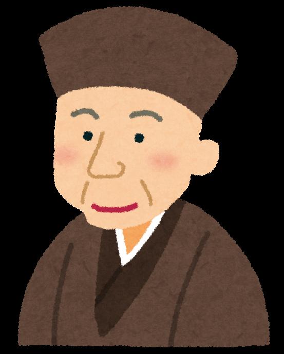 f:id:tsumehiromikobo:20161222223323p:plain
