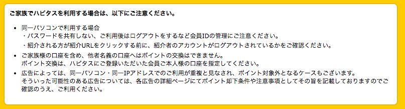 f:id:tsumehiromikobo:20161222224805p:plain