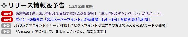 f:id:tsumehiromikobo:20161222225708p:plain