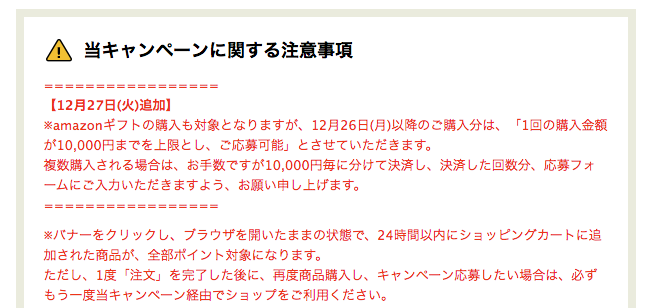 f:id:tsumehiromikobo:20161227192818p:plain