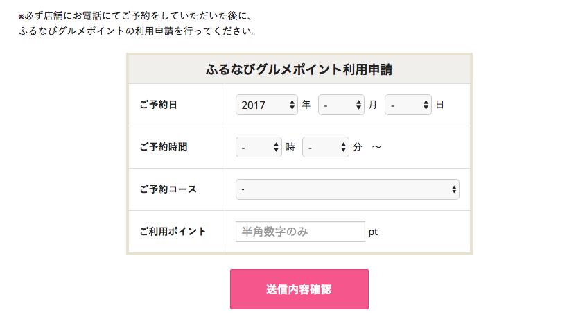 f:id:tsumehiromikobo:20170116214825p:plain