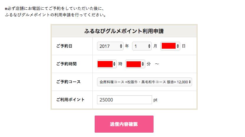 f:id:tsumehiromikobo:20170116214832p:plain