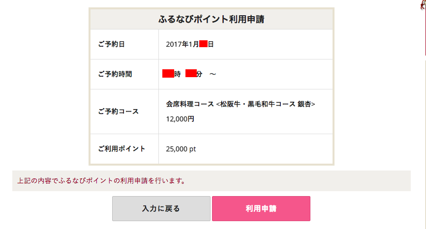 f:id:tsumehiromikobo:20170116215534p:plain