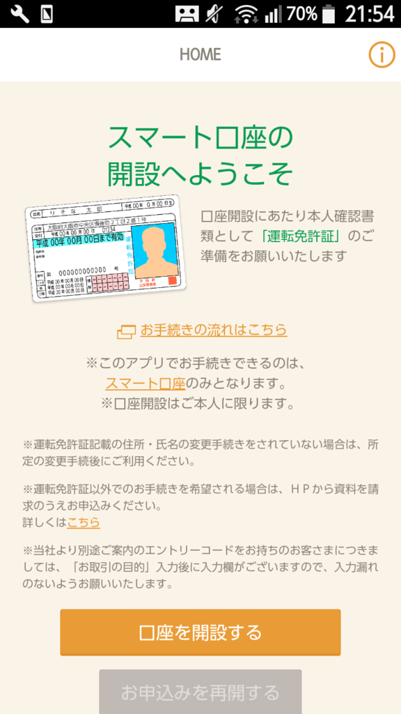 f:id:tsumehiromikobo:20170122212624p:plain