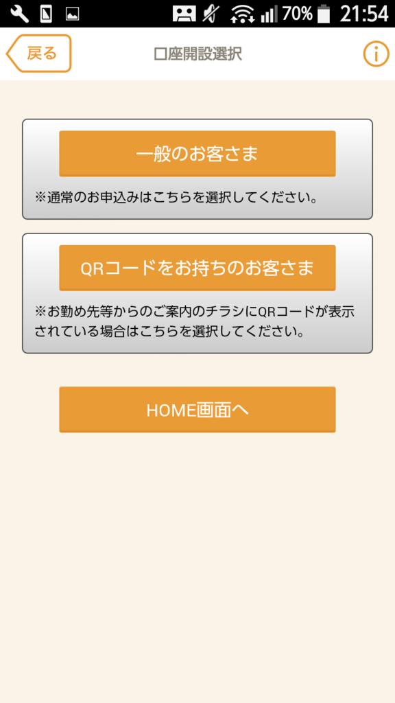 f:id:tsumehiromikobo:20170122212625p:plain
