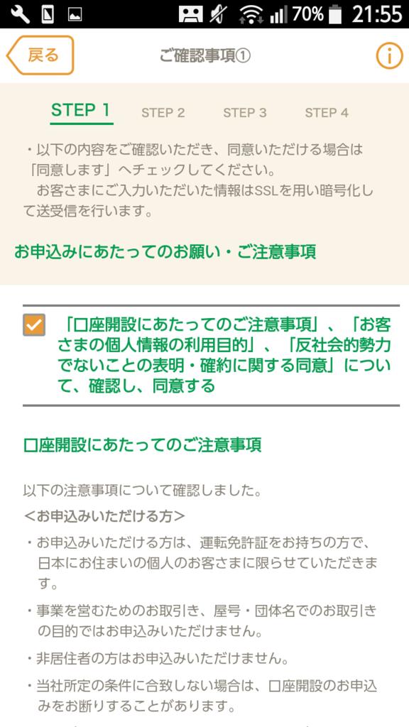 f:id:tsumehiromikobo:20170122212630p:plain