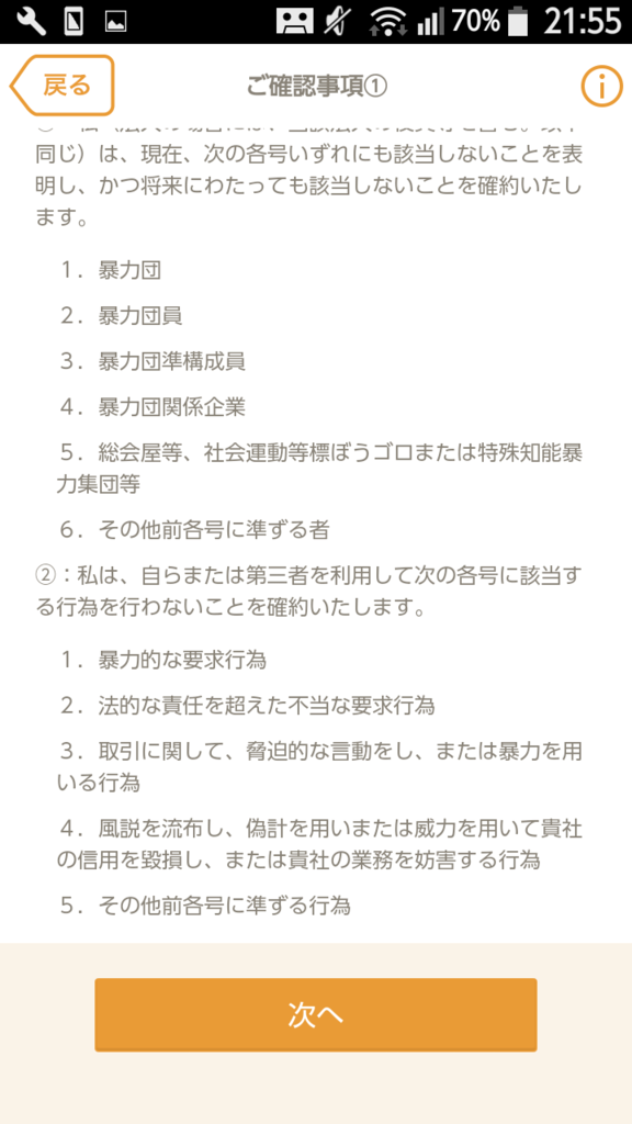 f:id:tsumehiromikobo:20170122212632p:plain