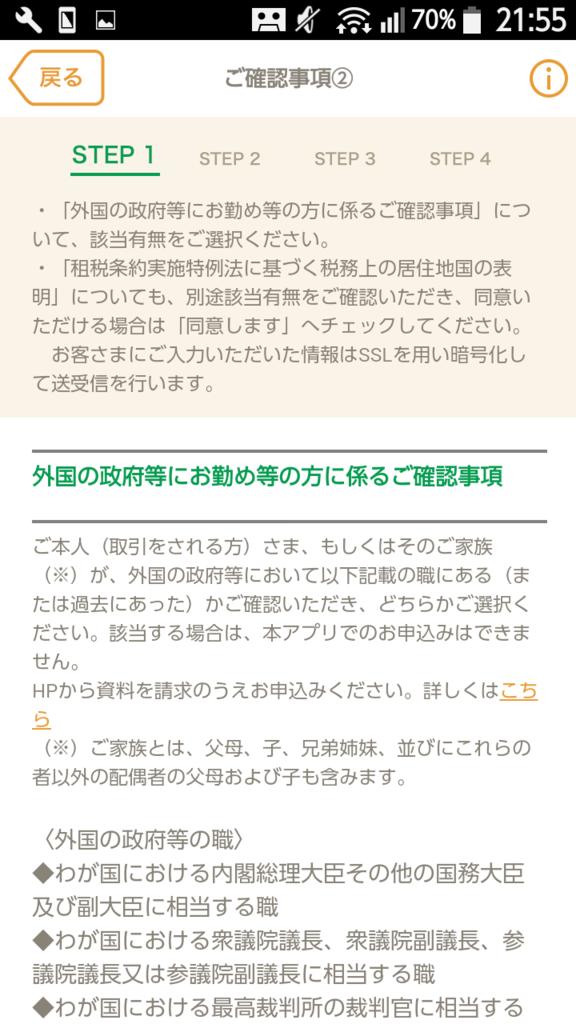 f:id:tsumehiromikobo:20170122212638p:plain