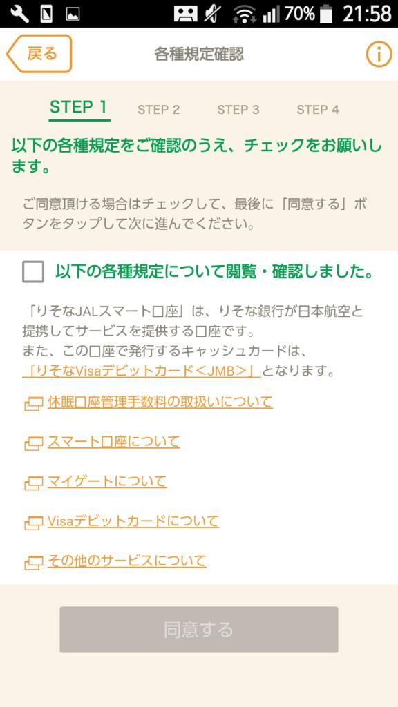 f:id:tsumehiromikobo:20170122212656p:plain