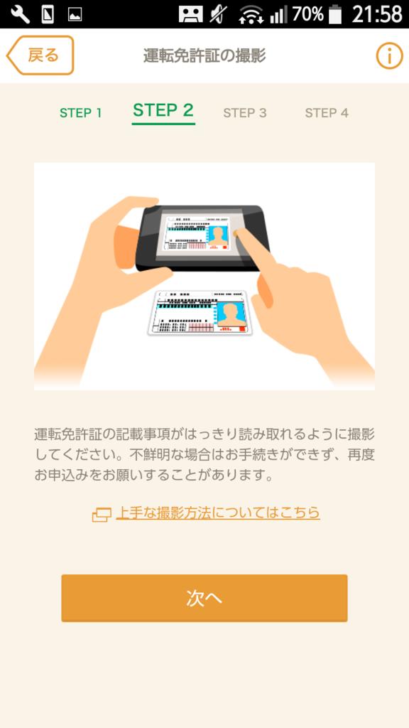 f:id:tsumehiromikobo:20170122212701p:plain