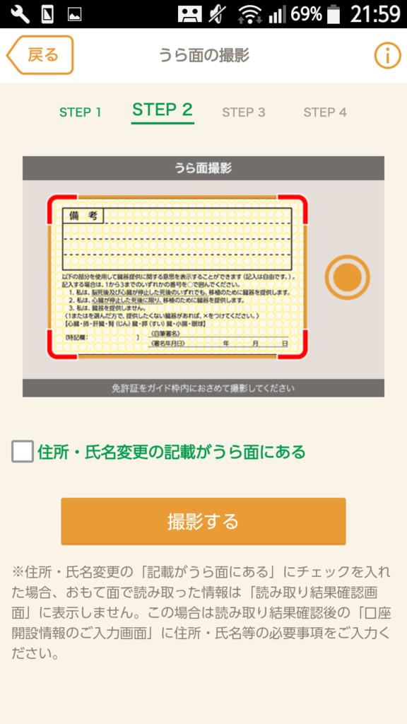 f:id:tsumehiromikobo:20170122212709p:plain