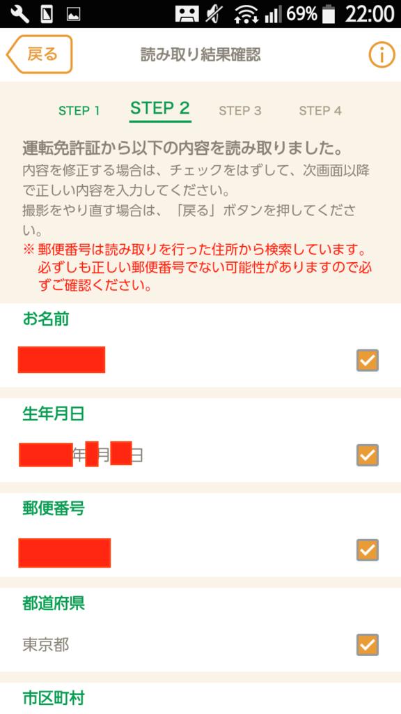 f:id:tsumehiromikobo:20170122212713p:plain