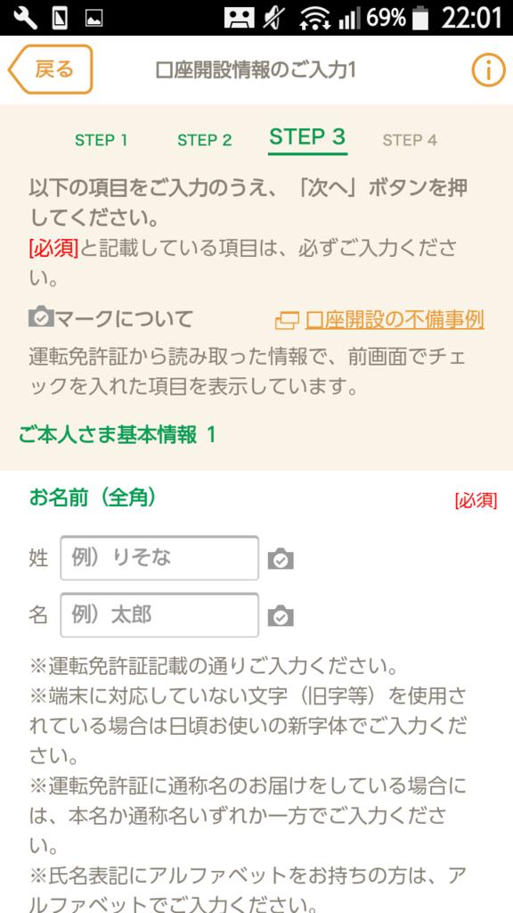 f:id:tsumehiromikobo:20170122212720p:plain
