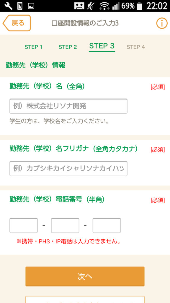 f:id:tsumehiromikobo:20170122212732p:plain