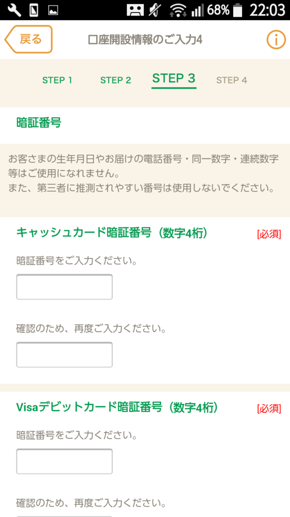 f:id:tsumehiromikobo:20170122212739p:plain