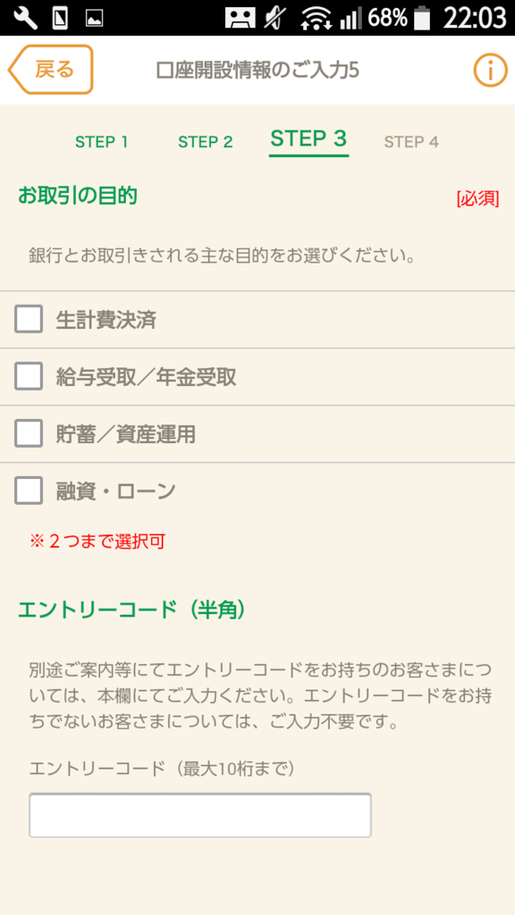 f:id:tsumehiromikobo:20170122212744p:plain