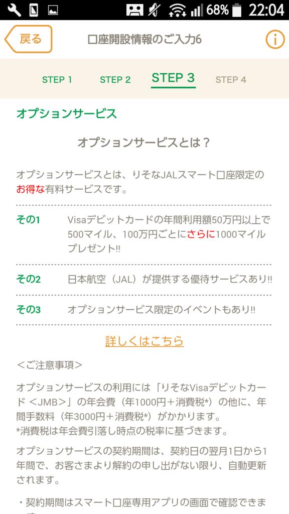 f:id:tsumehiromikobo:20170122212749p:plain