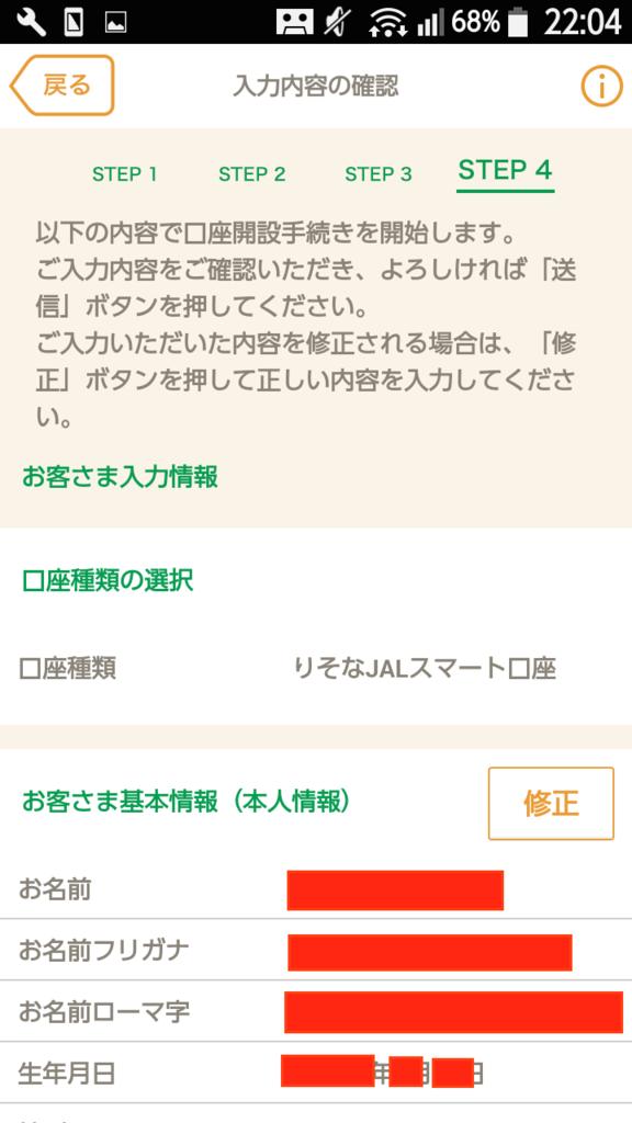 f:id:tsumehiromikobo:20170122212753p:plain
