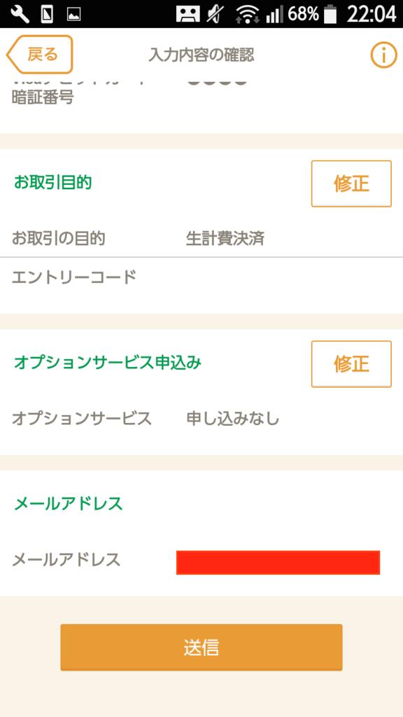 f:id:tsumehiromikobo:20170122212758p:plain