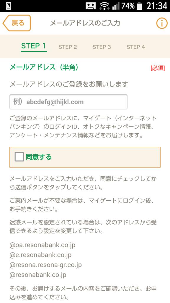 f:id:tsumehiromikobo:20170122213508p:plain