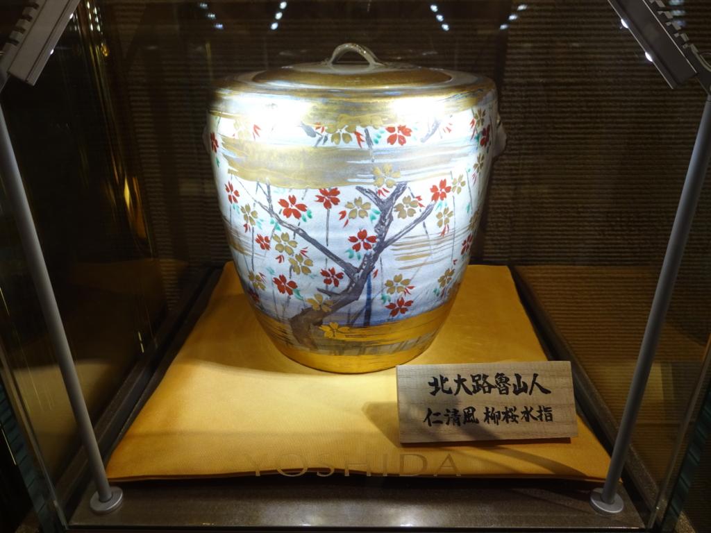 f:id:tsumehiromikobo:20170128101905j:plain