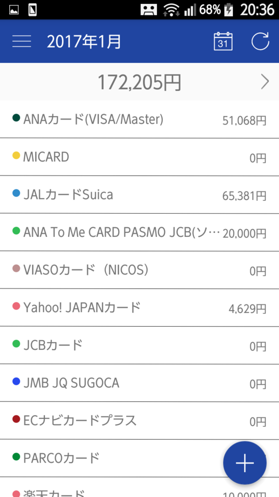 f:id:tsumehiromikobo:20170207203840p:plain