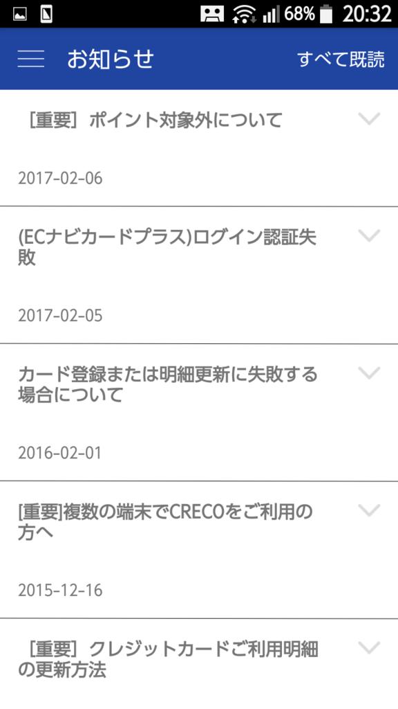 f:id:tsumehiromikobo:20170207204120p:plain