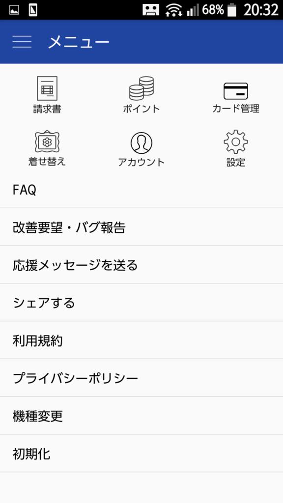 f:id:tsumehiromikobo:20170207204158p:plain