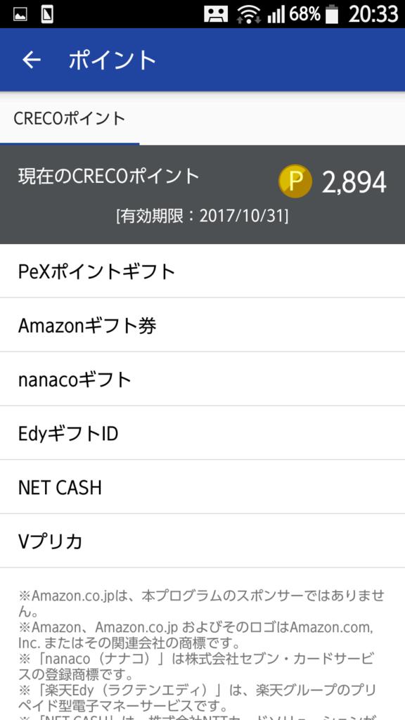 f:id:tsumehiromikobo:20170207204416p:plain