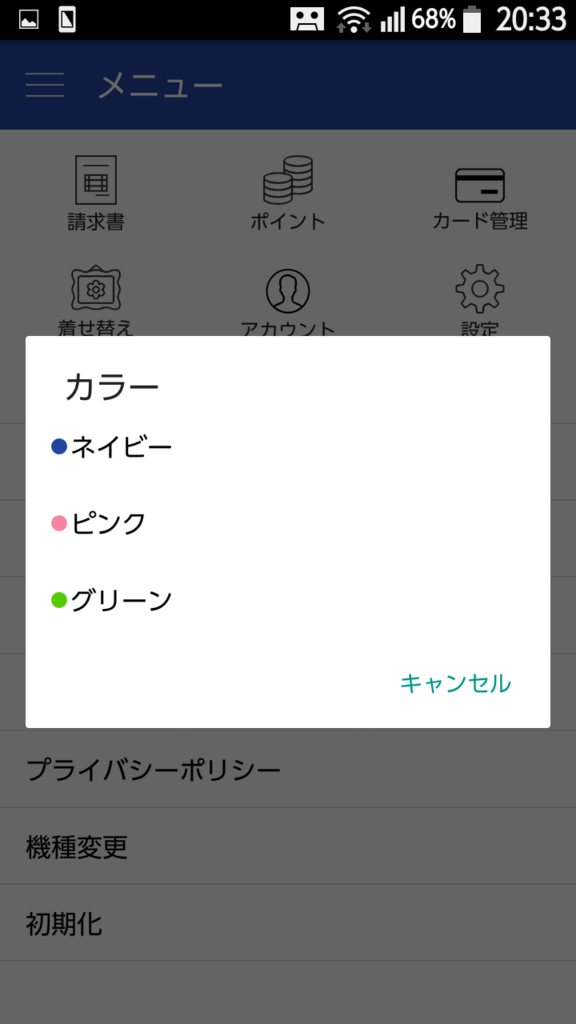 f:id:tsumehiromikobo:20170207204721p:plain
