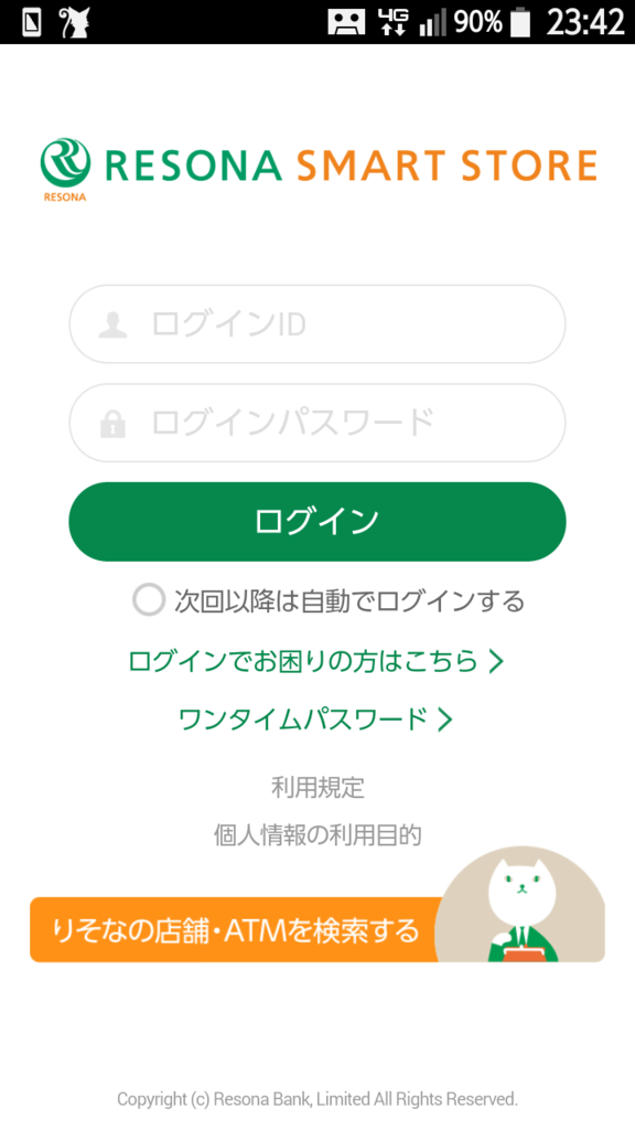f:id:tsumehiromikobo:20170223120402p:plain