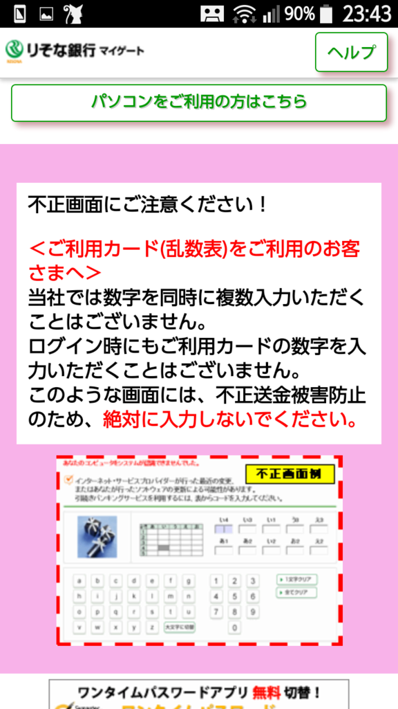 f:id:tsumehiromikobo:20170223120416p:plain