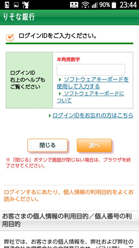 f:id:tsumehiromikobo:20170223120422p:plain
