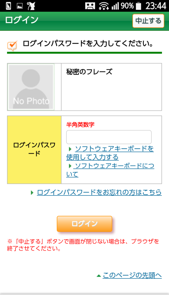 f:id:tsumehiromikobo:20170223120434p:plain