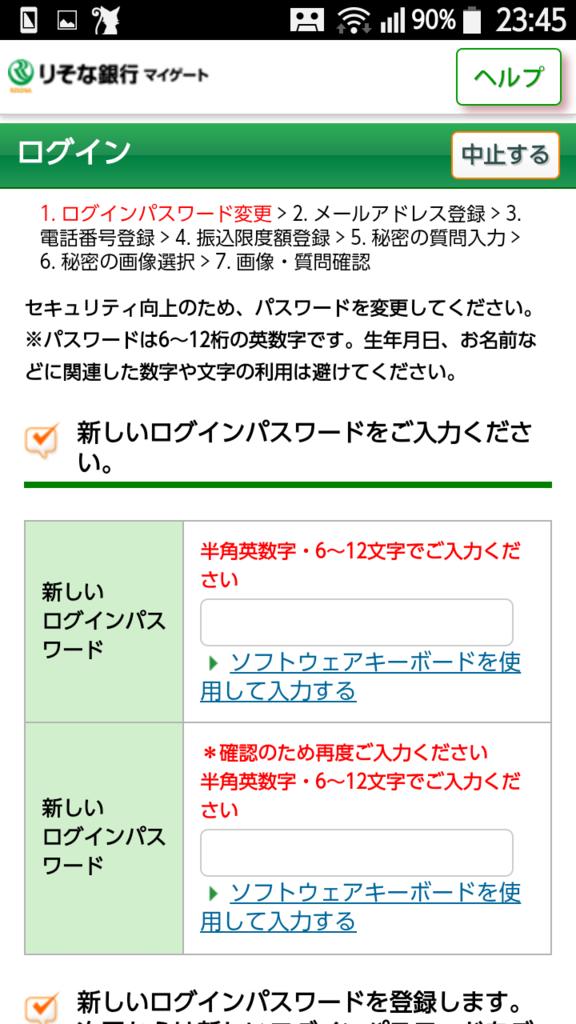 f:id:tsumehiromikobo:20170223120440p:plain