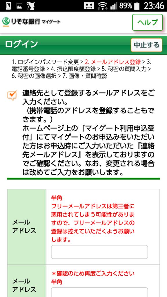 f:id:tsumehiromikobo:20170223120451p:plain