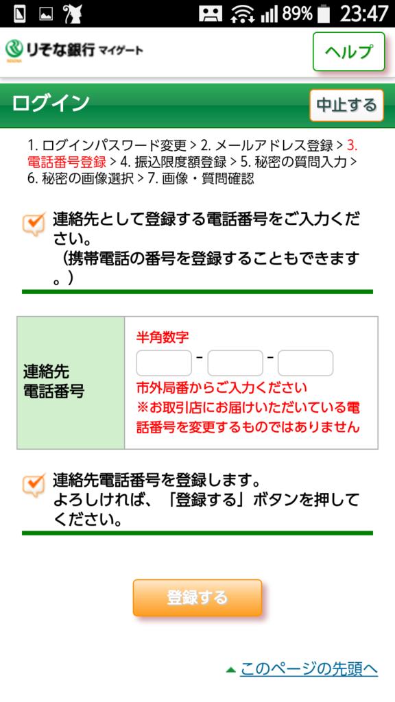 f:id:tsumehiromikobo:20170223120457p:plain