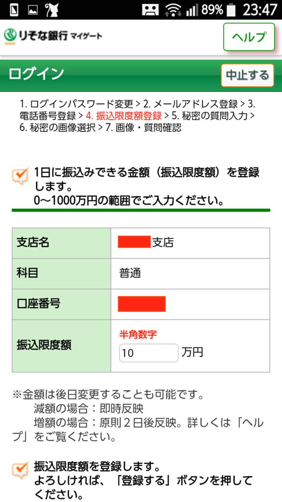 f:id:tsumehiromikobo:20170223120504p:plain