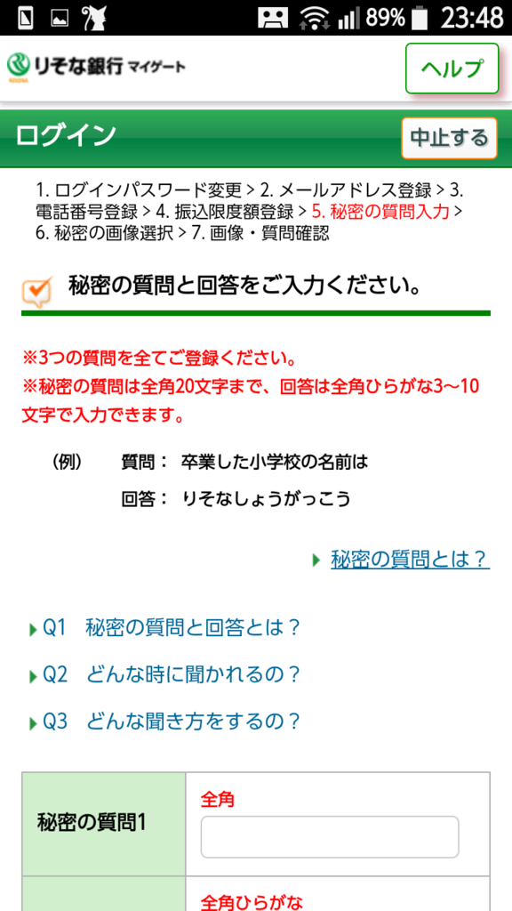 f:id:tsumehiromikobo:20170223120511p:plain