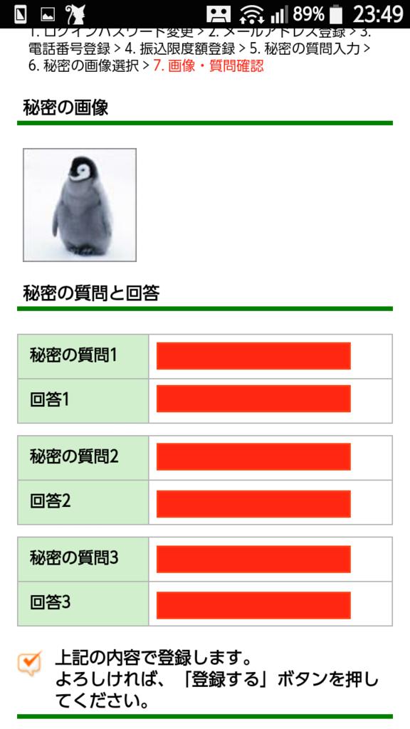 f:id:tsumehiromikobo:20170223120525p:plain