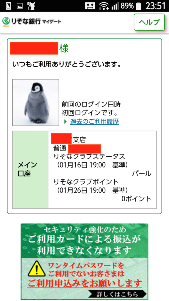 f:id:tsumehiromikobo:20170223120543p:plain
