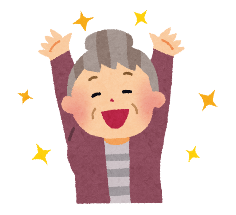 f:id:tsumehiromikobo:20170302200703p:plain