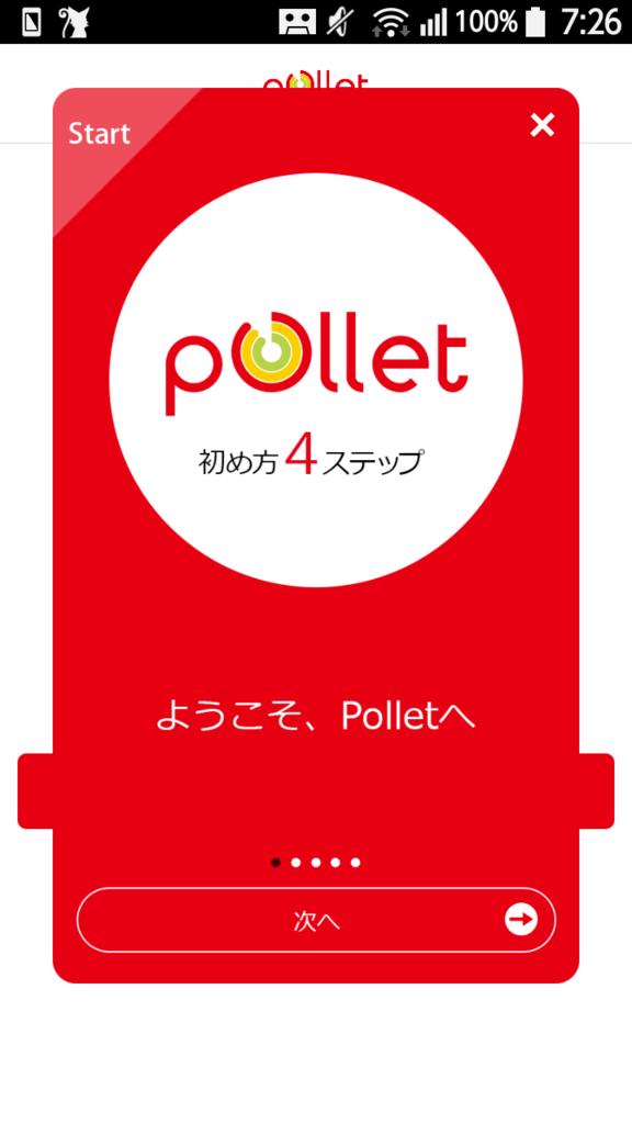 f:id:tsumehiromikobo:20170307075112p:plain