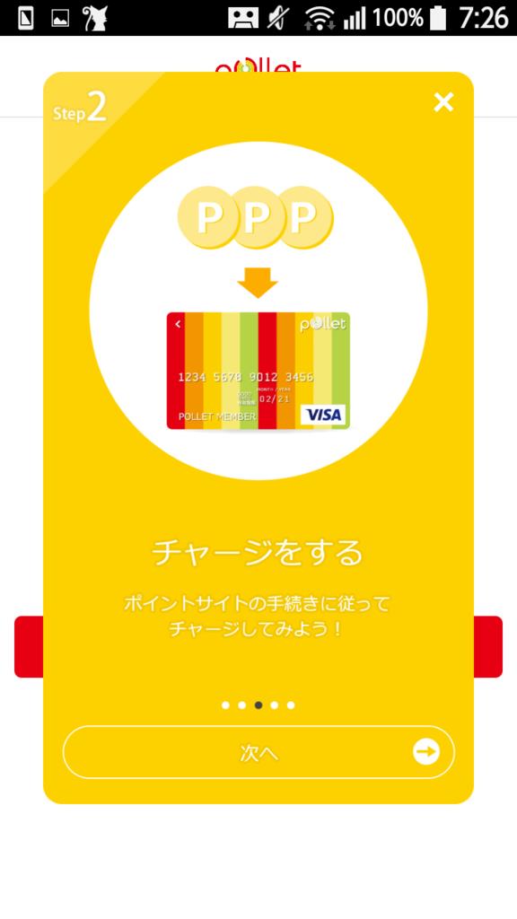 f:id:tsumehiromikobo:20170307075130p:plain