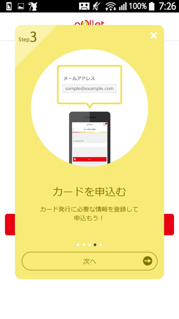 f:id:tsumehiromikobo:20170307075135p:plain