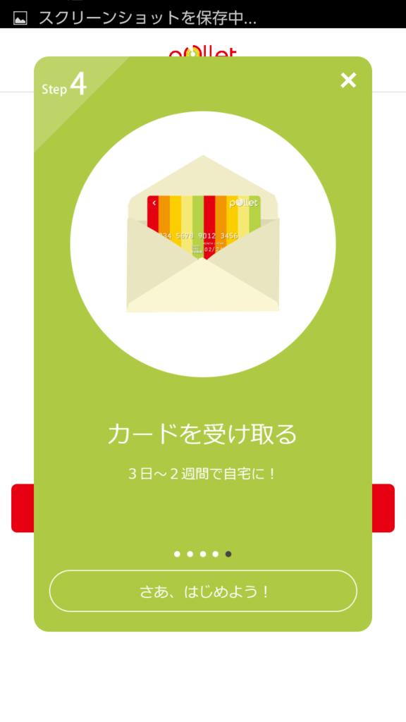 f:id:tsumehiromikobo:20170307075141p:plain