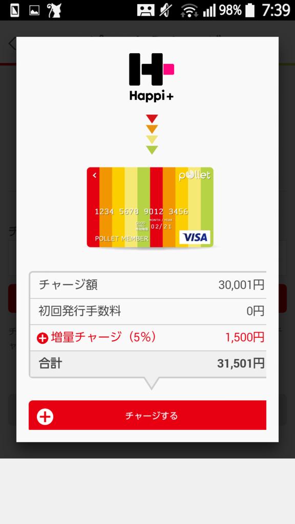 f:id:tsumehiromikobo:20170307075229p:plain