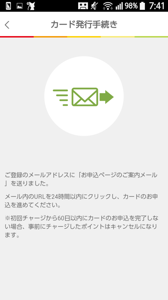 f:id:tsumehiromikobo:20170307075239p:plain