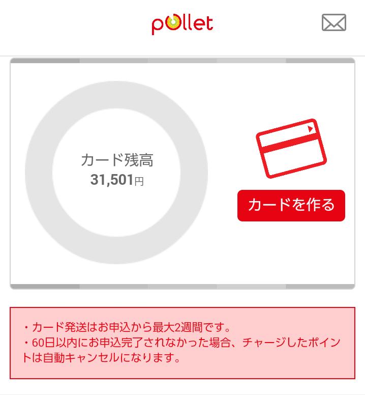 f:id:tsumehiromikobo:20170312112218p:plain